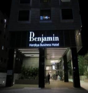 שילוט מואר - Benjamin