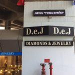 D.e.j שילוט לעסקים