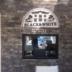 שלט לעסק black&white נכסים