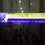 שלט מואר office INK