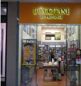 שילוט מואר - Loccitane