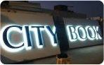 שילוט מואר - City Book